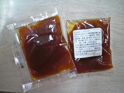 ユッケのタレ50p